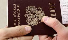 Опрос показал, что в паспорте следует ввести новую графу «группа крови»