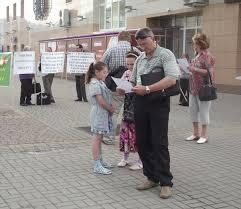 Детдом в Новорайчихинске нуждается в помощи