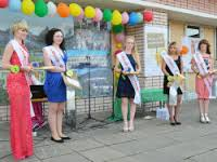 В Тындинском районе прошел конкурс «Мисс молодость Тындинского района»
