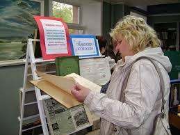 Студенты организовали обмен книг на улицах Благовещенска