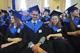 Российские студенты смогут учиться в Гарварде за счёт государства