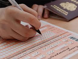Амурские школьники были удалены с экзамена по истории
