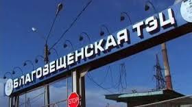 700 миллионов рублей выделены на строительство второй очереди ТЭЦ