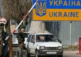 Украинцы смогут продлевать срок пребывания в России без выезда