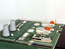 Атомная электростанция появится рядом с Приамурьем
