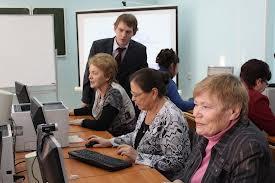 Компьютерные курсы в БГПУ пользуются популярностью
