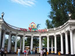 У городского парка Благовещенска юбилей