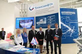 Компания «Транснефть» получила  льготу от Амурской области