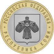 Монета с гербом Приамурья