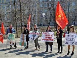 Митинг в защиту городских парков и скверов