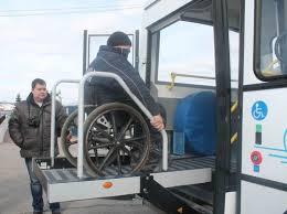 Автобусы с подъёмниками для колясочников появляются по всей России