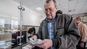 Досрочные выплаты для пенсионеров