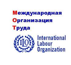 МОТ предлагает ввести четырехдневную рабочую неделю