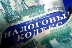 Депутаты Госдумы рассматривают возможность взимания региональных налогов с малого бизнеса.
