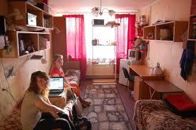 Снижение платы за коммунальные услуги в общежитии для студентов