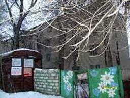 Здание приюта для бездомных выставлено на торги