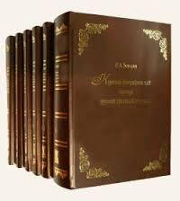 Биографический словарь планируется выпустить в Свободном