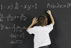 Качество математического образования в амурских школах будет проверяться