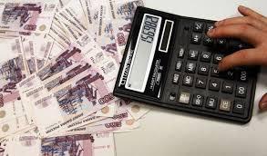 Налоги в 2015 году повышаться не будут