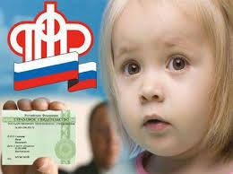 Пенсионные счета гражданам РФ будут открывать при рождении