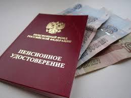 Возраст выхода на пенсию в  России опять изучается