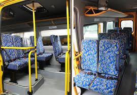 Ожидается прибытие автобуса для Новорайчихинского детдома