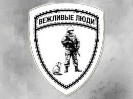 Белогорцы могут внести предложения по дополнениям к памятнику Вежливому солдату
