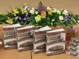 Первый том «Книги памяти» Приамурья вышел в твердом переплете