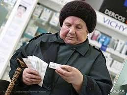 Правительство намерено вернуть накопительную часть пенсии