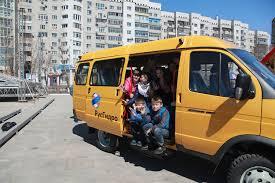 Воспитанники Новорайчихинского детского дома теперь в заповедники будут ездить на своем автобусе