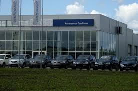 Автосалоны города Благовещенска и области