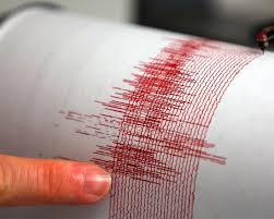 В Зейском районе произошло землетрясение в три балла
