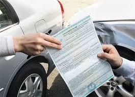 Новые правила оказания услуг автострахования ОСАГО