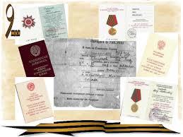 В Благовещенске вышла книга, посвящённая Великой Отечественной войне