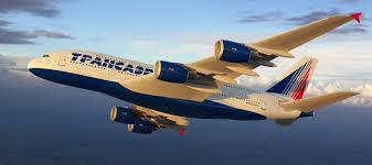 Компанию «Трансаэро» сменит другой авиаперевозчик