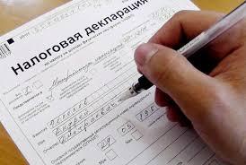 Способы подачи налоговой декларации за текущий год