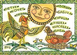 В Благовещенске проходит новая художественная выставка