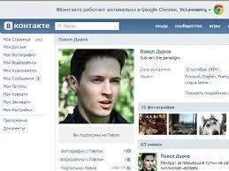 В Китае вновь заблокировали соцсеть «ВКонтакте»