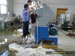 В Амурской области построен новый завод по промышленной переработке ТБО