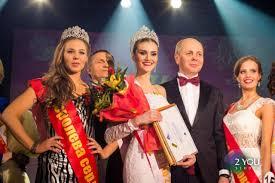 Валерия Комогорцева стала вице-мисс на конкурсе «Студенчество Москвы»