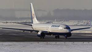 Авиакомпания «Аврора» будет совершать рейсы в Хабаровск