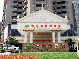 Музей традиционной китайской медицины в Шанхае