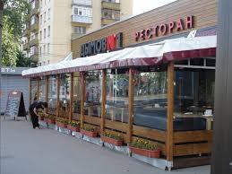Лучшие летние кафе Благовещенска