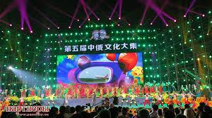 Завершилась российско-китайская культурная ярмарка