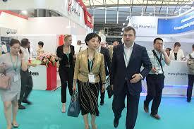Выставка «Китай в XXI»