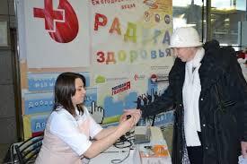 Акция «Радуга здоровья» будет проведена в областном центре