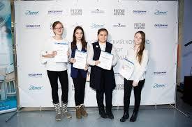 Подведены итоги Всероссийского конкурса проектов Академии «Просвещение»