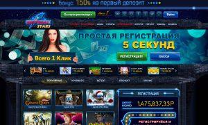 Азартные развлечения в новом игровом зале Вулкан Start