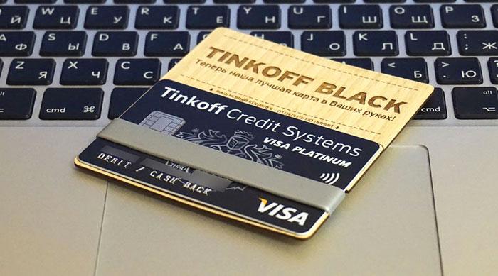 Tinkoff Black Platinum — самая выгодная дебетовая карта